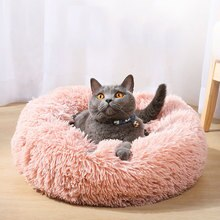 Lit maison pour chat   Peluche ronde et longue, lit pour animal domestique, pour chien, très doux, sac de couchage chaud, chiot pour chiens, produits nid, tapis pour chat