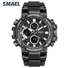 SMAEL Sports Men Watch Mens Analog Quartz Watches Man LED Digital Waterproof Military Wristwatch Mal