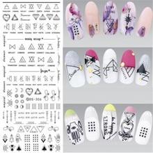 2 feuilles Simple géométrique symbole ongle eau décalcomanies Nail Art transfert bâton lettre manucure décoration ongles beauté accessoires
