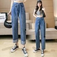 2021 new high waist pierced jeans womens small tall thin design thin pants