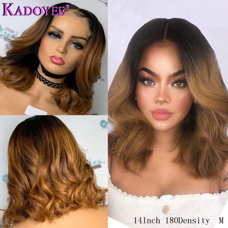 Blonde Bob ondulé perruque t-partie dentelle avant perruque de cheveux humains pour les femmes naturel délié brésilien Remy couleur Ombre dentelle perruque 180 densité