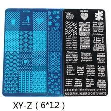 1PC English Words Nail Art Image Stamp Stamping Plate Manicure Template nail plate DIY nail print Nail polish steel plate XY-Z32