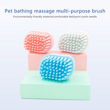 Dog Cat Beauty Cleaning Bath Massage Brush Pet Shower Dog Brush Loose Hair Remove Comb Pet Grooming