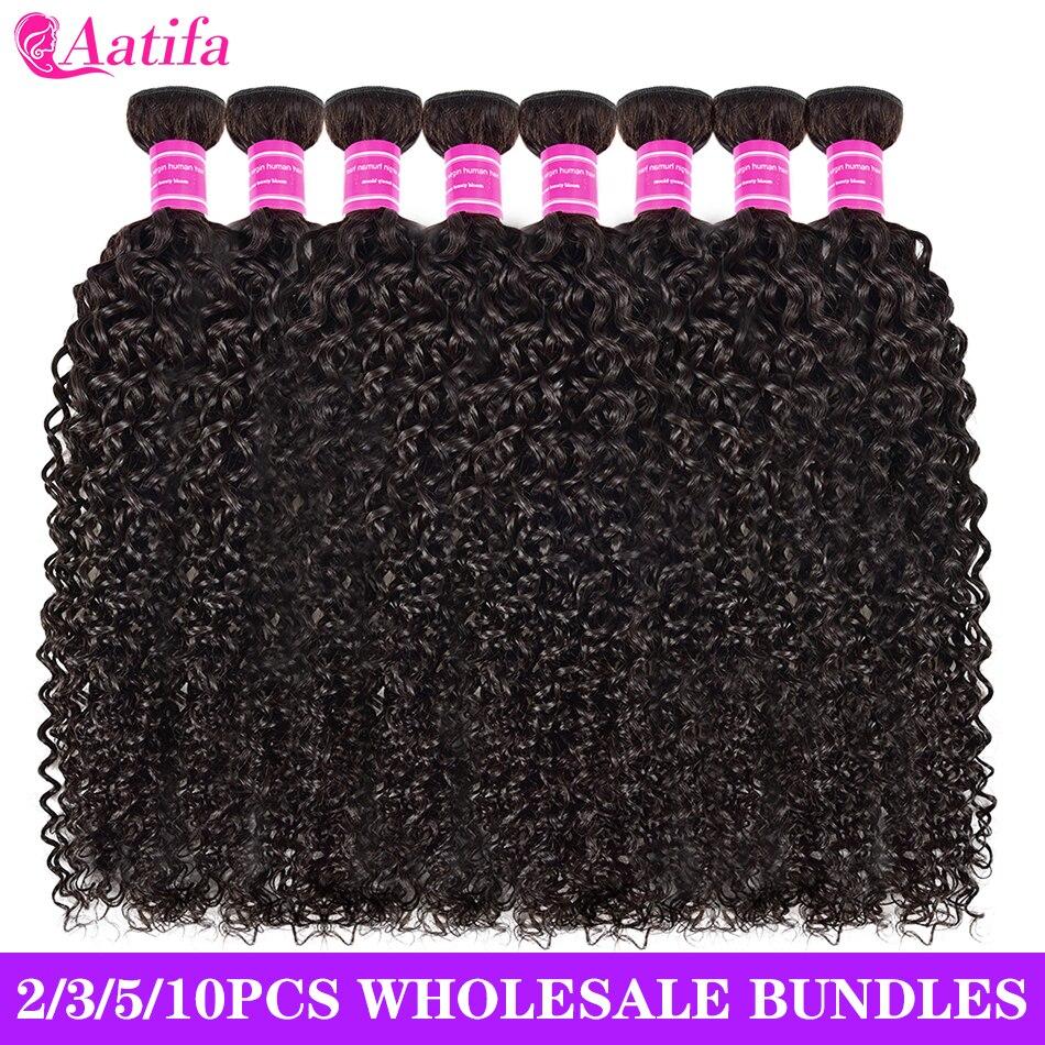 Wholesale Price Kinky Curly Bundles 100% Human Hair Extensions 2 3 4 5 10 Bundles/Pack Brazilian Kin