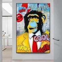 street art monkey wall art prints pop art paintings on wall loft graffiti animal canvas picture modern home room decor