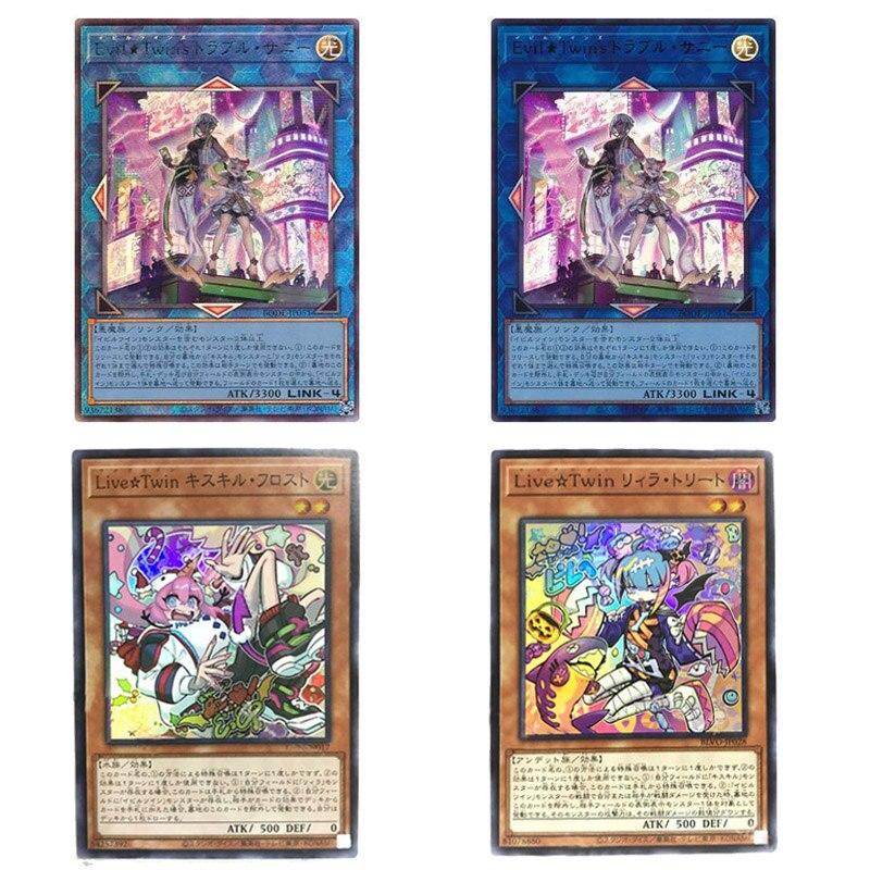 Yu Gi Oh Japanese Live Twin and Evil Twin SR/UR/UTR Card Girl Card Collection Hobby Card kisukiru rixira toraburu sanii Trouble