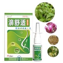 Chinese Traditional Medical Herb Spray Nasal Sprays Chronic Rhinitis Sinusitis Spray Rhinitis Treatm