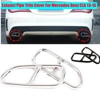car rear exhaust tail pipe cover trim muffler silver black for mercedes benz 2013 2016 cla class 2009 2015 slk class