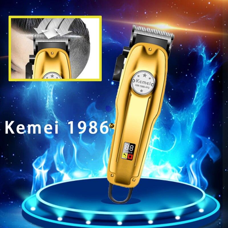 2020 cortapelos para hombre completamente metálico, recortadora profesional sin cables, Color dorado para Kemei 1986, dispositivos de peluquería, accesorios de barbero