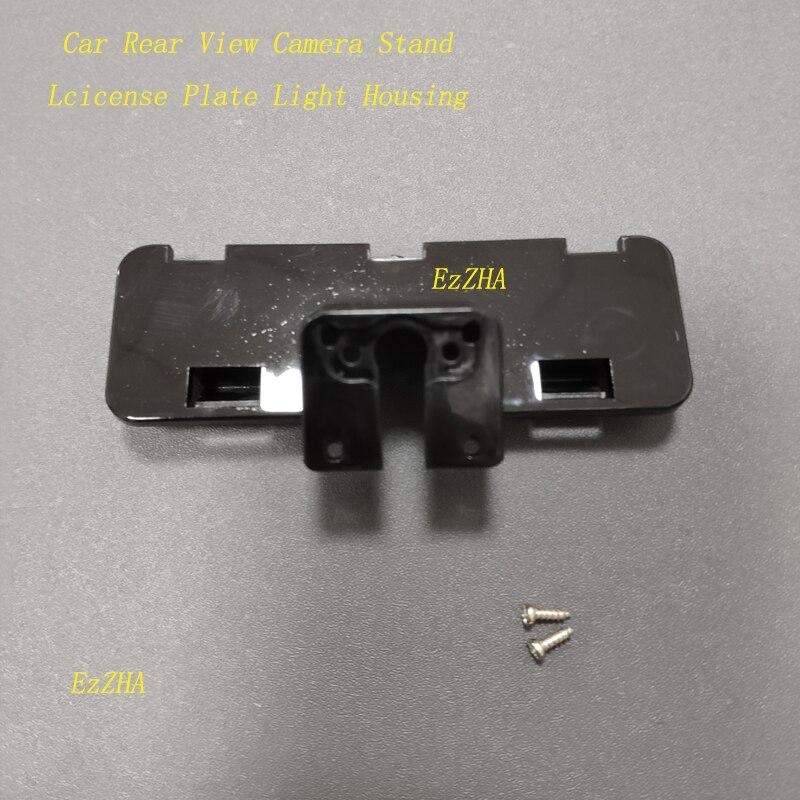 [해외] EzZHA-자동차 후면보기 카메라 브래킷 번호판 라이트, 스즈키 스위프트 2 ZA11S ZC71S ZC11S ZD11S ZC21S ZD21S ZC31S 2004-2010