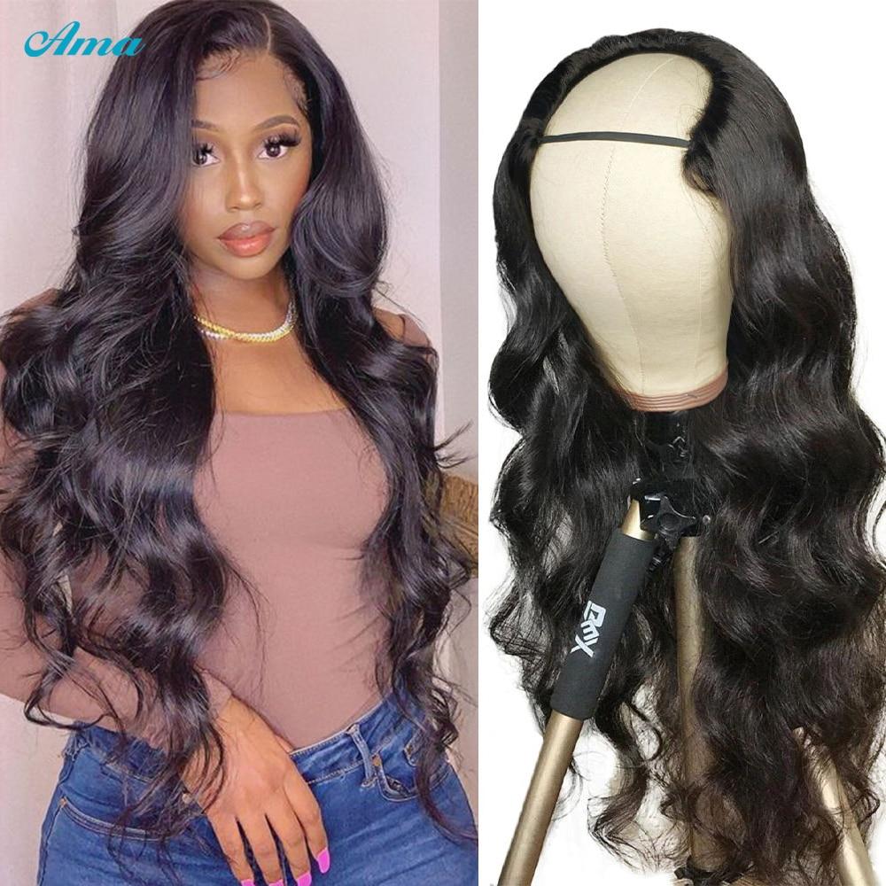 U Part Wigs Brazilian Body Wave Wig Full Machine Made U Shaped Wig 150% Density Remy Glueless Human Hair Wigs For Black Women