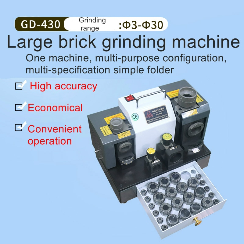 GD-430 large drill grinding machine to quickly refurbish the cutting edge of alloy twist drill