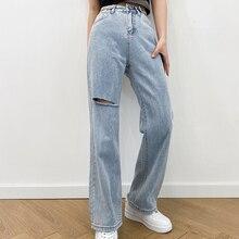 2021 Women Spring Fashion Hole Denim Wide Leg Pants Vintage Pantalon Pour Femme Loose Zipper Fly Off