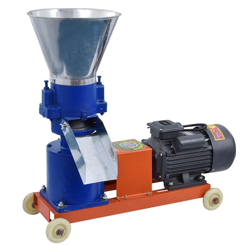 KL-150 Pellet Mill Multi-function Feed Food Pellet Making Machine Household Animal Feed Granulator 220V/ 380V 90kg/h-150kg/h