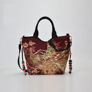 Women's Canvas Embroidered Peacock Vintage Handbag Shoulder Bags Messenger Bags Crossbody Bag Totes National Style
