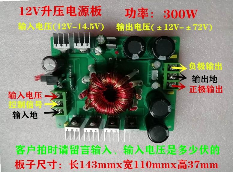 12 فولت عالية الطاقة تيار مستمر دفعة وحدة امدادات الطاقة-43 فولت مع-15 فولت الناتج مضخم الصوت للسيارة امدادات الطاقة المجلس