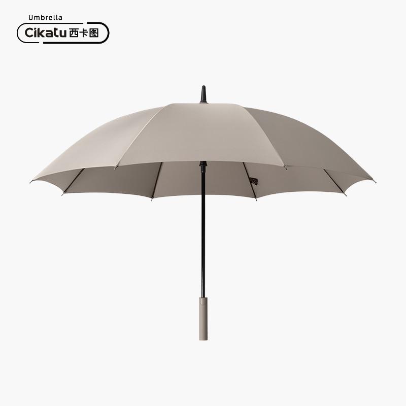 Automatic Outdoor Umbrella Mountaineering Windproof High Quality Large Long Handle Rain Umbrella Men Parapluie Rain Gear DF50YS enlarge