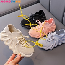 Children's Shoes Toddler Baby Girls Boys Flying Woven Breathable Casual Breathable Shoes Sports Shoe