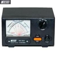 original nissei rx 503 swrwatt meter 1 8 525mhz 220200w rx503 digital power watt meter for two way radio walkie talkie