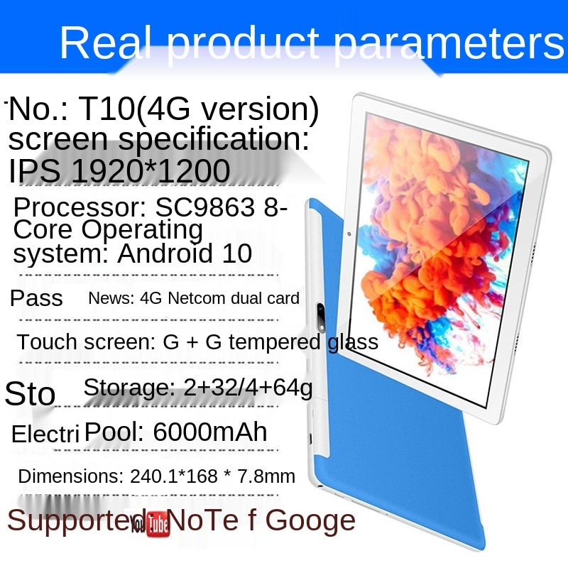T10 10-inch Tablet PC Android 10 Tablet PC Ten Core Manufacturers Spot Wholesale enlarge