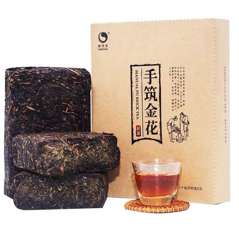 الشاي الداكن هونان Ahn من الشاي الأسود زهرة ذهبية Fuzhuan الطوب الشاي اليد تشو جين شاي بالأعشاب المزهرة 1 كجم Ahn من الشاي الأسود أصيلة