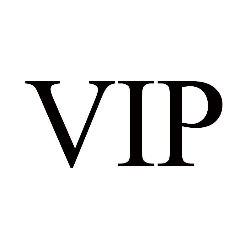 VIP شحن مجاني