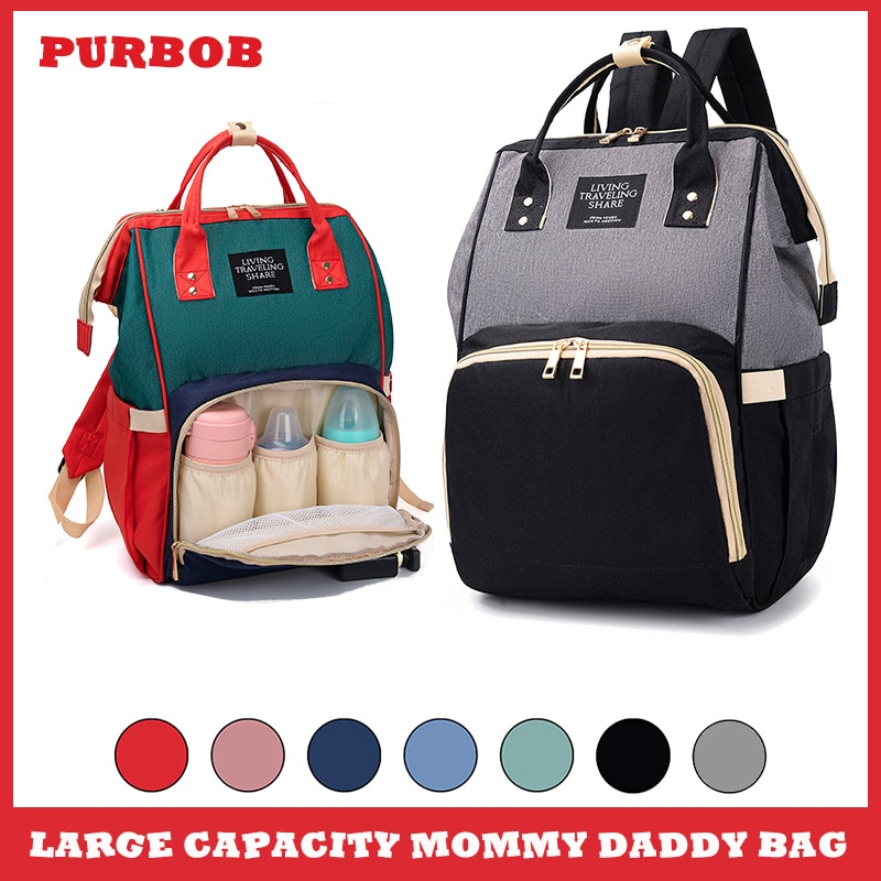 Baby Care Diaper Mommy Bag Backpack Maternity Bags Mummy Mom Mochila Bebes Luiertas Nappy Travel Nursing Mama Bolsa Maternidade недорого