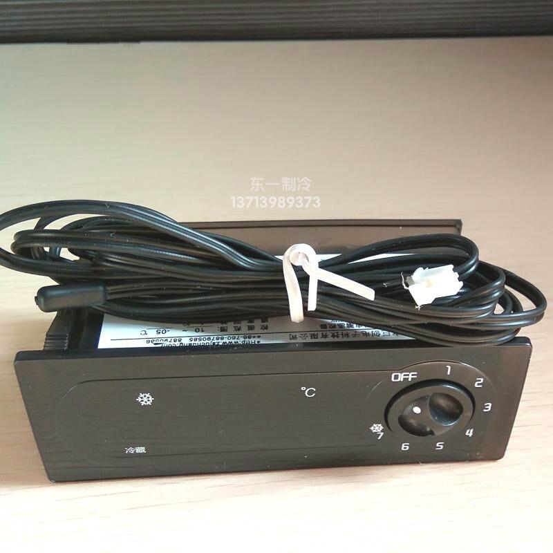 نجمة الثلاجة JCW-F95HV غرينداس الثلاجة متحكم في درجة الحرارة LTC-20 قابل للتعديل متحكم في درجة الحرارة