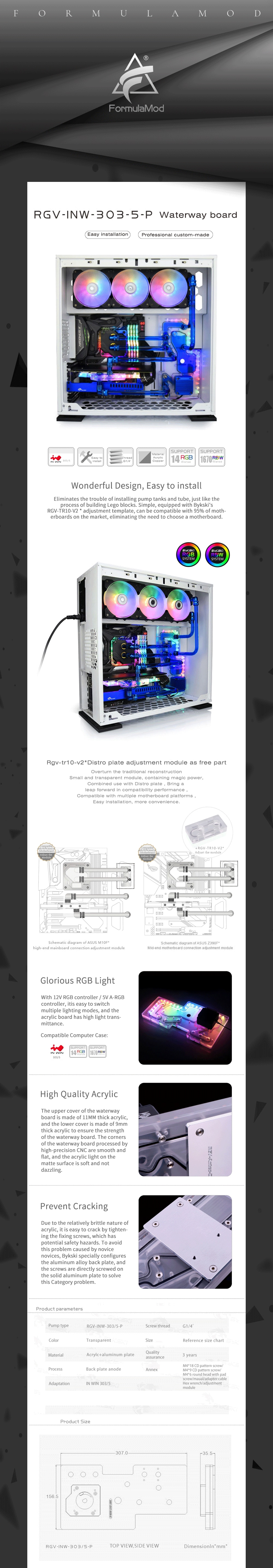 Bykski Waterway Cooling Kit For IN WIN 303/5 Case, 5V ARGB, For Single GPU Building, RGV-INW-303/5-P