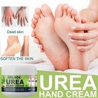 10g urea cream foot cream hand cream moisturizing moisturizing anti chapped body rejuvenation moisturizing skin cream feet care