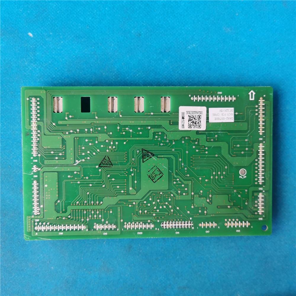For  Refrigerator computer board power module DA41-00839A DA92-00760E DA92-00760G/D/A/H/B Frequency conversion main board enlarge