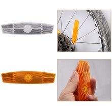 4pcs/set Bike Spoke Reflector Safety Warning Light Safety Wheel Rim Reflective Lamp Mount Vintage Clip Tube Reflector 668