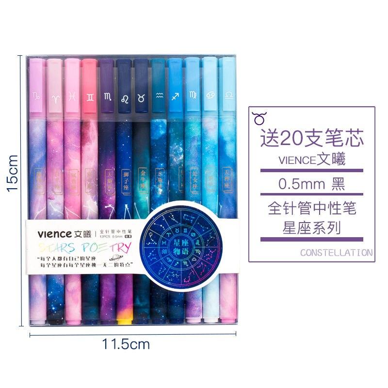 Wenxi двенадцать созвездий шариковая ручка гелевая ручка для студентов 0,5 черный костюм милая креативная супер милая канцелярская ручка