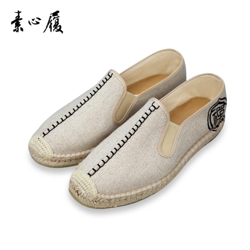 Высококачественные китайские традиционные тканевые туфли ручной работы, льняная промежуточная подошва ox-tendon, мужская повседневная обувь ...