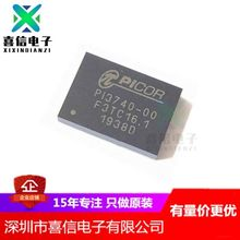 1pcs/lot Brand new original  PI3740  PI3740-00 PI3740-00-LGIZ  LGA-108 switching power supply regula