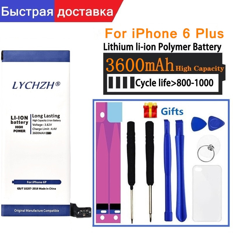3600 mAh AAA Grade Phone battery For iPhone 6Plus battery Replacement built-in lithium battery high-quality battery for iPhone6p enlarge