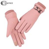 Модные зимние женские перчатки ветрозащитные внутренние плюшевые теплые женские варежки для сенсорных экранов приятные для кожи мягкие же...