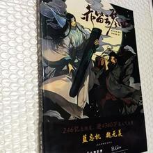 Abridged Version Untamed จีนนวนิยายแฟนตาซี Chi Di Yun Qin Ji หนังสือการ์ตูนโดย MXTX Mo Dao Zu Shi wei Wuxian การ์ตูน