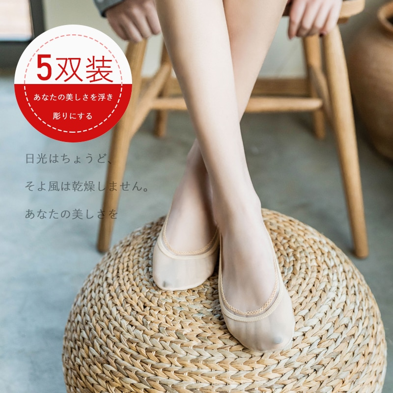 Women's Ankle Socks Low Top Invisible Socks Summer Thin Ice Silk Lace Socks Silicone Non-Slip Summer