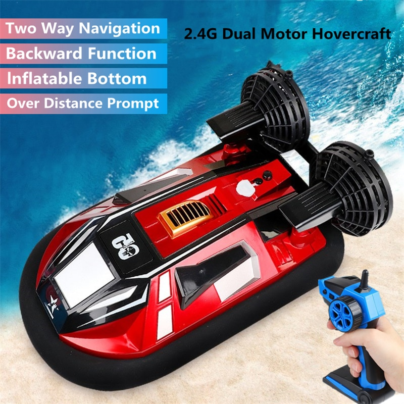 Amphibous Dual Motor RC Boat Toys 2.4G Over Distance Prompt Cooling Device Backward Function Wireless Remote Control Hovercraft