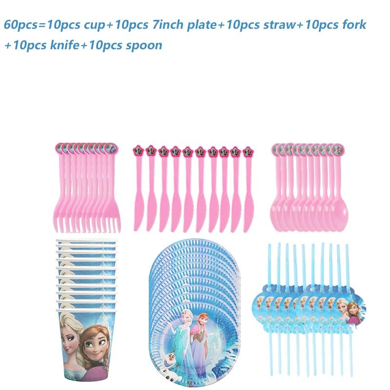 10/20pcs/set Disney Princess Frozen 2 Cartoon Theme Party Disposable Tableware Set Paper Cup Plate Straws Birthday Decor