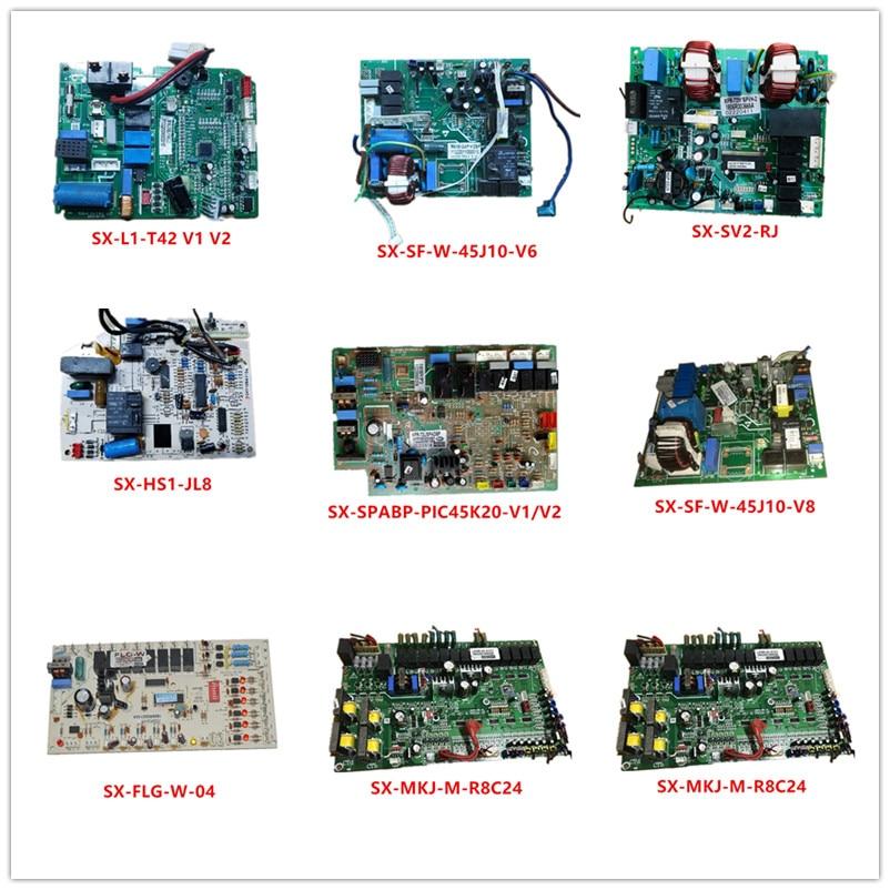 SX-L1-T42 V1/V2  SX-SF-W-45J10-V6  SX-SV2-RJ  SX-HS1-JL8  SX-SPABP-PIC45K20-V1/V2  SX-SF-W-45J10-V8  SX-FLG-W-04  SX-MKJ-M-R8C24