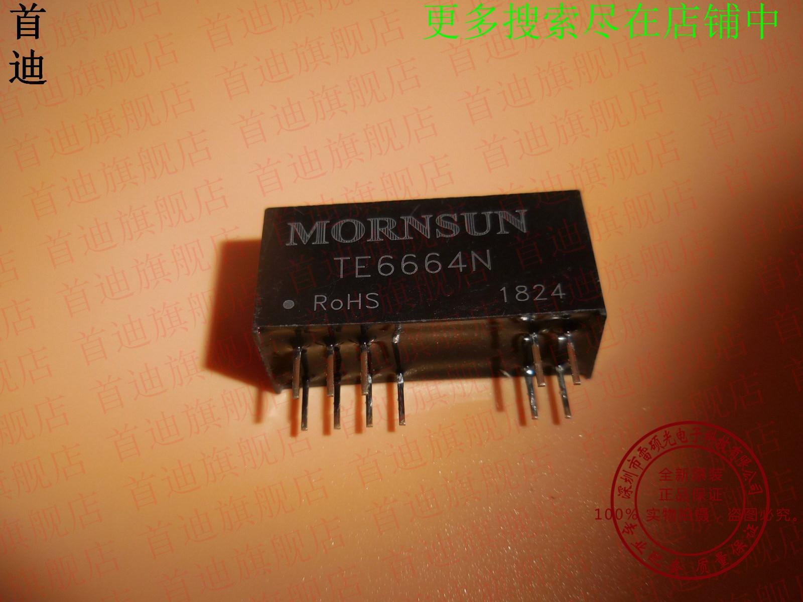 شحن مجاني TE6664N DIP 11 10 قطعة