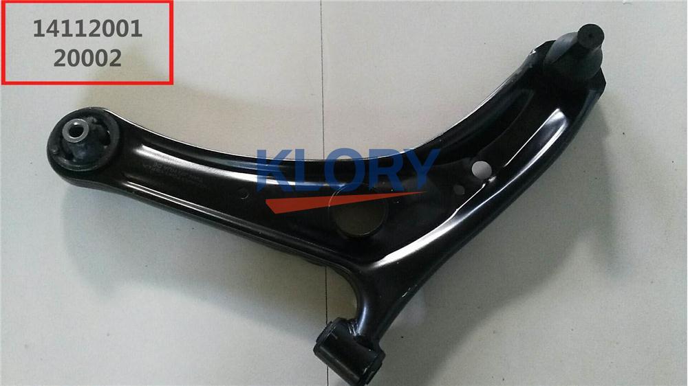 Suspensión de coche brazo frontal inferior para mk 1014001607
