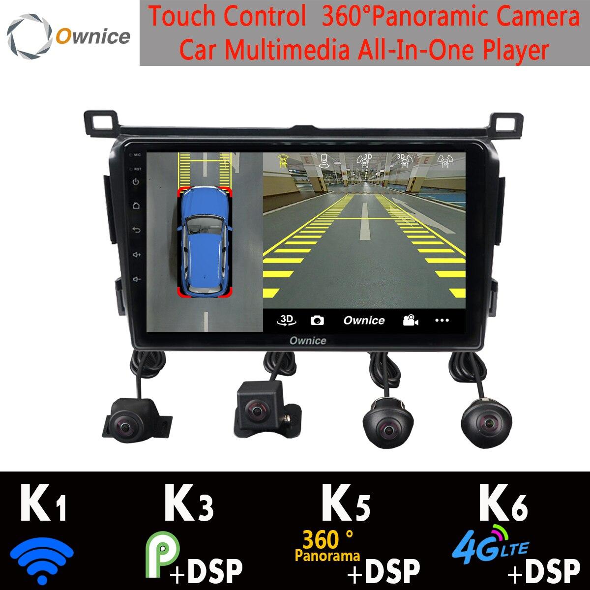 360 ° panorámica 4G + WiFi + 8Core 4 + 64G Android 9,0 coche Multimedia reproductor de Radio para Toyota RAV4 RAV 4 2013-2019 GPS SPDIF DSP CarPlay