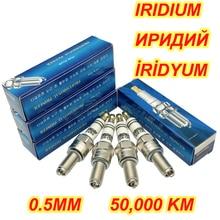 Iridium-bougie dallumage 125 4 pièces   Pour CR9EIX ALFER VRE APRILIA RSV4 1000R ATK BENELLI TNT BEAT M4 BIMOTA SB BMW G450X CCM