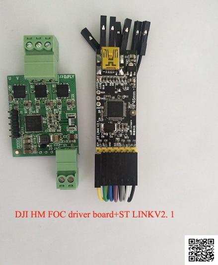 Placa de Excitador DJFLY FOC (STSPIN32F0) ST Motorista BLDC FOC Resistência Único