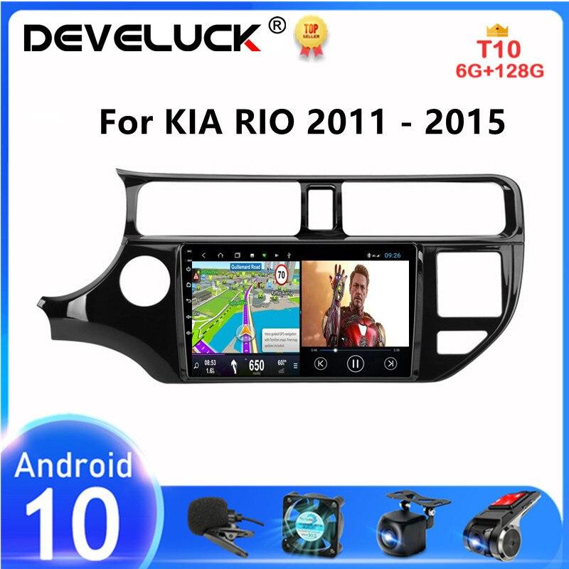 Фото - Автомагнитола на Android 10,0 для KIA K3 RIO 2011-2015, мультимедийный видеоплеер с GPS-навигацией, 2 Din, 4G, Wi-Fi, Раздельный экран, автомобильный DVD-плеер автомагнитола 2 din мультимедийный видеоплейер с gps навигацией bluetooth carplay dvd для toyota venza 128 2008 6g 2016g