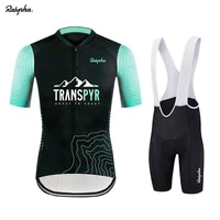 2021 summer mens cycling skinsuit trisuit triathlon cycling jersey ciclismo swimming running mtb bike clothing non slip webbing
