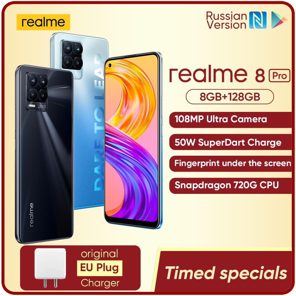 Global RU Version realme 8Pro 108MP Camera Snapdragon 720G Smartphone 6.4'' Display AMOLED 50W Super Dart Charge 4500mAh Battery